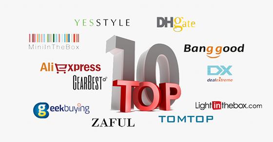 TOP-10 Geriausios Kinijos internetinės parduotuvės